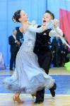 I-й Международный турнир по танцевальному спорту «Кубок губернатора ТО», Фото: 59