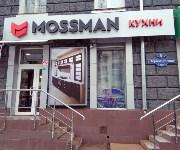 Mr. Doors и MOSSMAN, Фото: 23