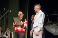 Камерному драматическому театру 20 лет, Фото: 61