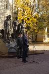 В Туле открыли памятник экипажу танка Т-34, Фото: 17