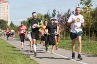 """В Центральном парке прошел """"Тульский марафон 2017"""", Фото: 66"""