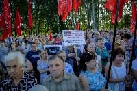 Митинг против пенсионной реформы в Баташевском саду, Фото: 34