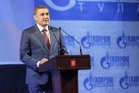Алексей Дюмин наградил сотрудников газовой отрасли, Фото: 18