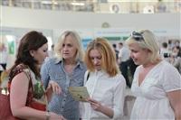 Форум предпринимателей Тульской области, Фото: 2