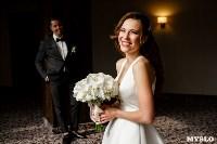 Свадьба в Туле, Фото: 6