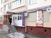 Ваш стоматолог, стоматологическая клиника, Фото: 4