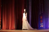Мисс Студенчество-2013, Фото: 1