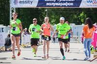 Essity Тульский полумарафон собрал 850 спортсменов со всей России, Фото: 41