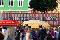 """""""Театральный дворик""""-2019. День третий, Фото: 39"""