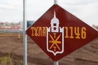 Министр транспорта РФ на открытии Восточного обвода: «Тульскую область догоняем всей Россией», Фото: 3