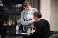 Андрей Звягинцев в Туле, Фото: 78