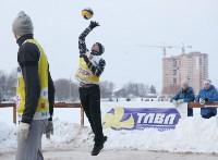 III ежегодный турнир по пляжному волейболу на снегу., Фото: 95