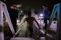 Крещенские купания в Центральном парке Тулы-2021, Фото: 60