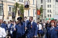 Бессмертный полк в Туле. 9 мая 2015 года., Фото: 111