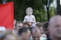 Митинг против пенсионной реформы в Баташевском саду, Фото: 13