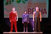 """""""Студенческая весна - 2014"""", Фото: 40"""