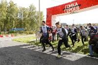 Гонка Героев, Фото: 1