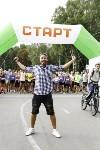 Первый Тульский марафон - 2016, Фото: 14