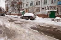 Рейд по уборке придомовых территорий УК. 4.02.2015, Фото: 8
