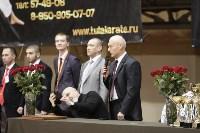 Чемпионат и первенство Тульской области по карате, Фото: 84