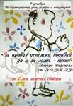 Открытки, выпущенные  МВД РФ ко Дню борьбы с коррупцией, Фото: 2