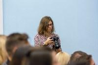 """Антон Долин на фестивале """"Сад гениев"""", Фото: 13"""