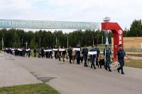 Кинологические соревнования в Рязани, Фото: 2