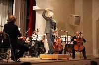 «Виртуозы Москвы» выступили в Туле, Фото: 31