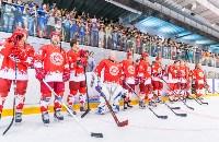 Новомосковская «Виктория» - победитель «Кубка ЕвроХим», Фото: 112