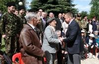 Алексину присвоено почетное звание Тульской области «Город воинской доблести», Фото: 12