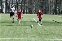 XIV Межрегиональный детский футбольный турнир памяти Николая Сергиенко, Фото: 22