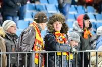 """""""Арсенал"""" (Тула) - """"Уфа"""" (Уфа) - 0:1, Фото: 80"""