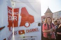 Константин Ивлев на Казанской набережной, Фото: 47