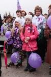 Сирень Победы 2015, Фото: 24