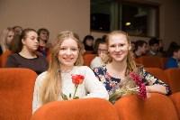 """Спектакль """"Ромео и Джульетта"""", Фото: 17"""