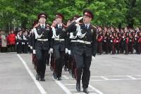 Последний звонок-2016 в Первомайской кадетской школе, Фото: 6