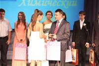 Владимир Груздев поздравил тульских выпускников-медалистов, Фото: 106