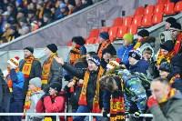 Арсенал - Томь: 1:2. 25 ноября 2015 года, Фото: 125