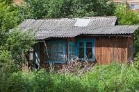 Инвалид в Советске, Фото: 2