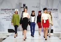 Модели в Москве, Фото: 14