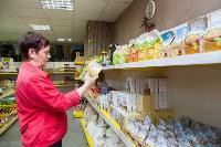 «Русские Традиции»: продукты для вашего здоровья, Фото: 3
