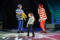 Цирковое шоу, Фото: 73