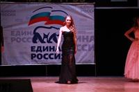 Мисс Тульская область - 2014, Фото: 350