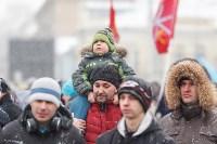 Митинг-концерт в честь годовщины присоединения Крыма к России, Фото: 37