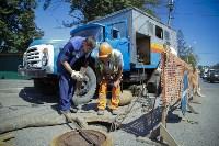 Плановое отключение воды: ремонтные работы, Фото: 5