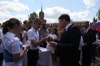 Торжества в честь Дня России в тульском кремле, Фото: 40