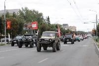 """Автофлешмоб """"Тула 870"""", Фото: 5"""
