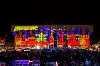 закрытие проекта Тула новогодняя столица России, Фото: 3