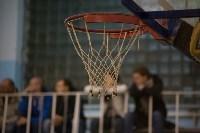 Тульская Баскетбольная Любительская Лига. Старт сезона., Фото: 108