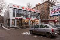 «Томато» на пр. Ленина, 54-а, Фото: 1